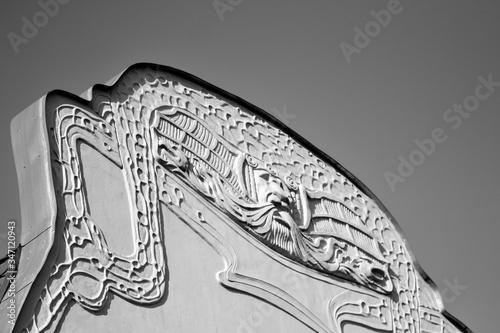 Obraz Jeżyce, Poznań, architektura - fototapety do salonu