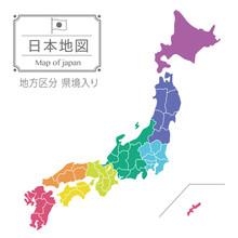 日本地図(地方区分)...