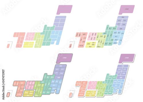 シンプル日本地図(簡易版)カラー Billede på lærred