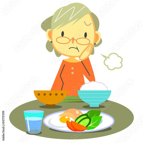 Tela シニア女性 食欲不振