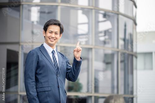 Obraz カジュアルビジネスの会社員  - fototapety do salonu