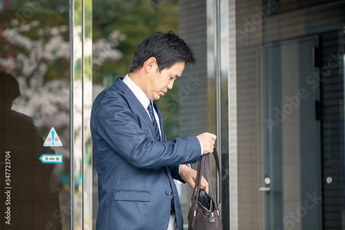 Foto カジュアルビジネスの会社員