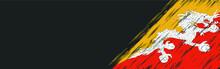 Bhutan Flag Banner