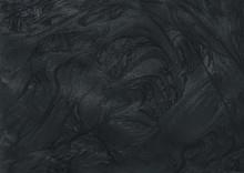 Black Natural Texture Liquid C...