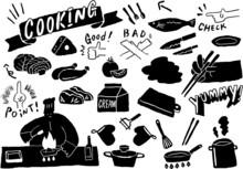 クッキング 料理 調理道具1 セット