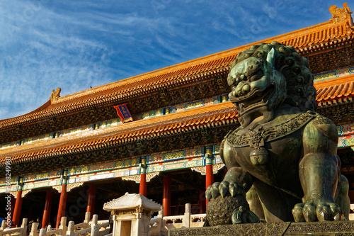 forbidden city beijing china Canvas Print