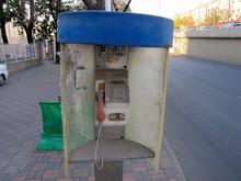 Worn Down Pay Phone