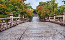 The Way To The Otani Hombyo Mausoleum Over The Entsu Bridge. Kyoto. Japan