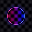 Vector glowing circle, neon logo template, gradient colors, soft blur, shining illustration, icon on dark background.