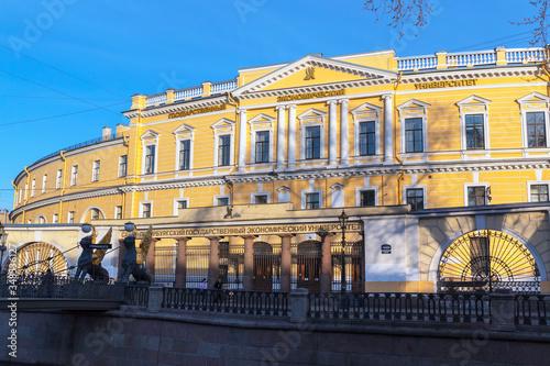 RUSSIA, SAINT PETERSBURG-April 2020: Saint Petersburg State University of Econom Canvas Print
