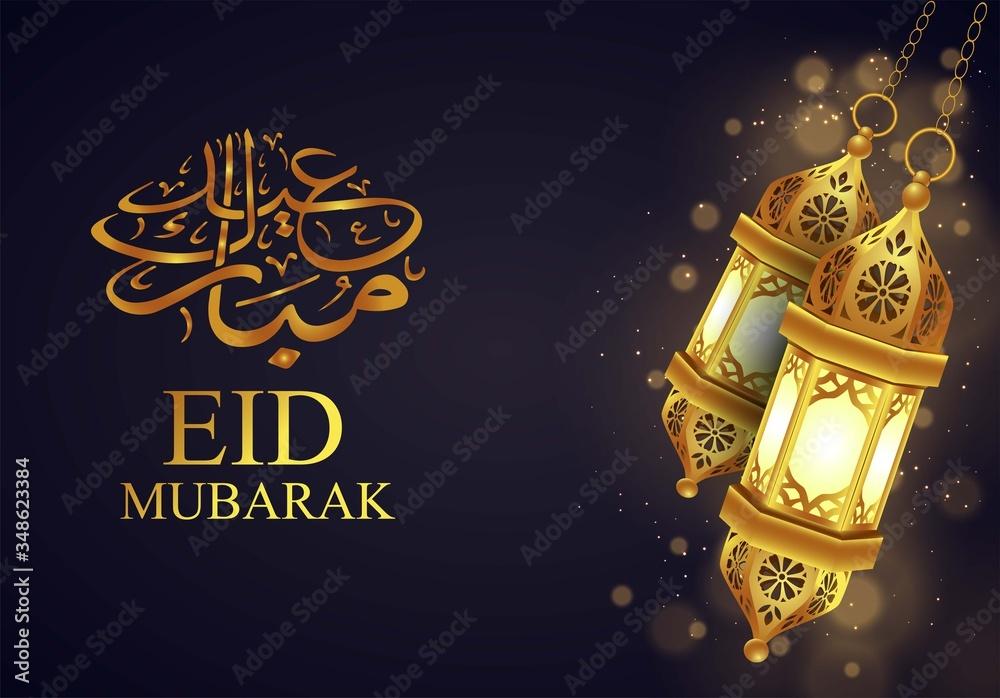 Fototapeta Eid Mubarak festival , beautiful greeting card and dark background with arabic calligraphy which means'' Eid Mubarak''.Ornamental Arabic lantern hanging with burning light glowing at corner. vector