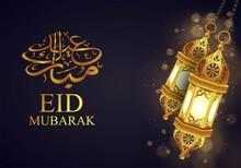 Eid Mubarak Festival , Beautiful Greeting Card And Dark Background With Arabic Calligraphy Which Means'' Eid Mubarak''.Ornamental Arabic Lantern Hanging With Burning Light Glowing At Corner. Vector