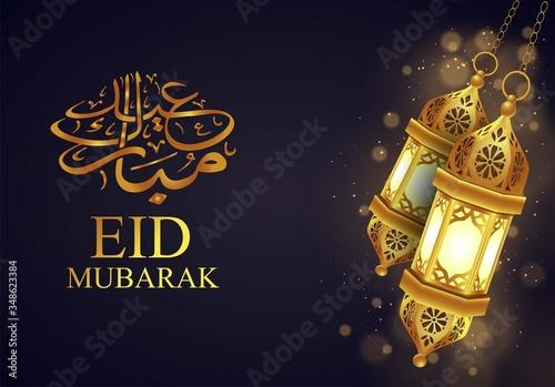 Obraz Eid Mubarak festival , beautiful greeting card and dark background with arabic calligraphy which means'' Eid Mubarak''.Ornamental Arabic lantern hanging with burning light glowing at corner. vector - fototapety do salonu
