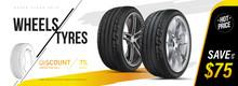 Car Tire Closeup In Vector. Ad...