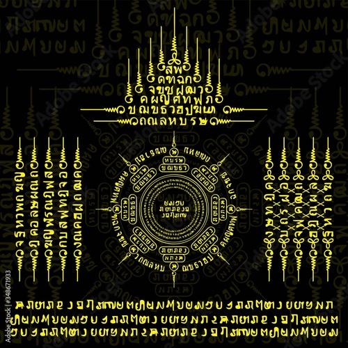 Leinwand Poster Muay Thai yellow sacred symbol background