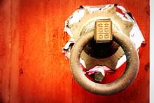 Close-up Of Metallic Door Knoc...