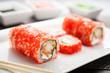Futomaki sushi Tokyo futomaki on a dish