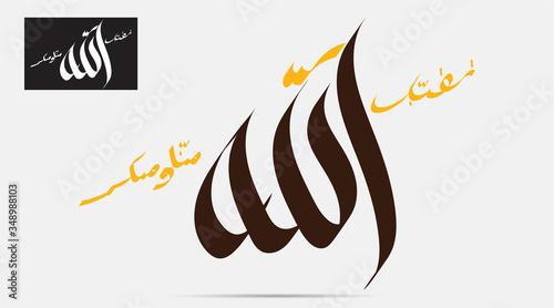 Vector Arabic Calligraphy Ramadan Kareem Wallpaper Mural