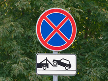No Parking, Tow Away Zone Traffic Sign