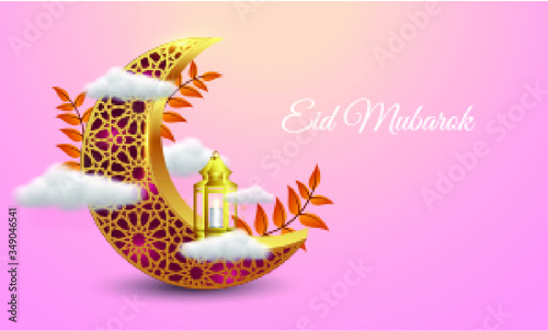 Eid Mubarak Greeting Card - 349046541