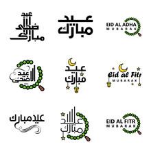 Pack Of 9 Decorative Font Art ...