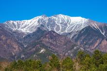 Majestic Mountain Landscape. V...