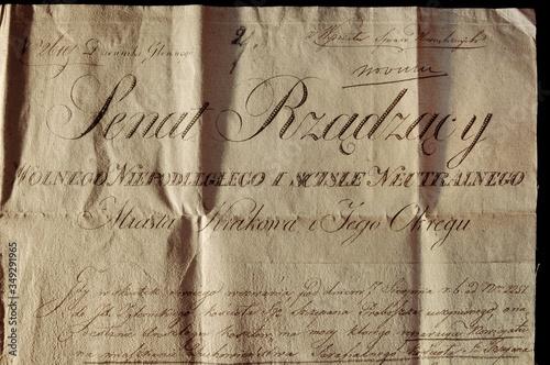 Fototapeta Document of the Senate of the Free City of Krakow from 1818. Dokument Senatu Wolnego Miasta Krakowa z 1818 roku.  obraz