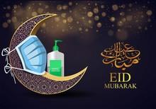 Postcard For Muslim Eid Feast ...
