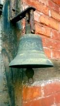 Close-up Of Vintage Bell On Br...