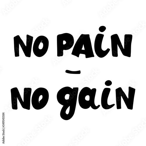 Stampa su Tela No pain no gain