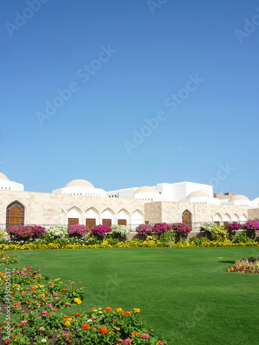 Obraz na plátně View of the Al Alam palace in the old town of Muscat which is the official resid