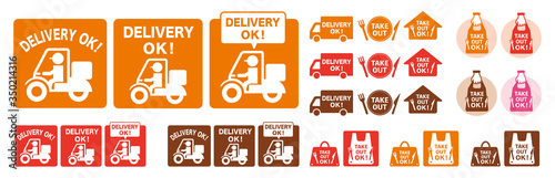 Obraz Online delivery service concept, online order tracking, delivery home and office and take away.  - fototapety do salonu