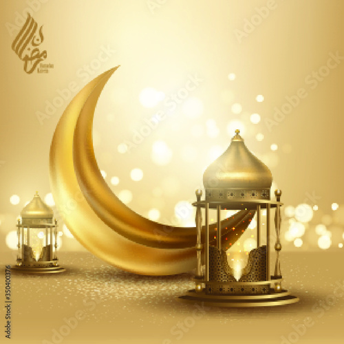Eid mubarak ramadan illustration - 350400376