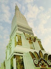 Low Angle View Of Phra That Th...