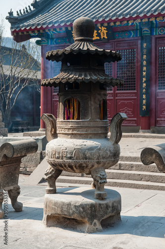 Censer in Dabeiyuan or Dabei Buddhist Monastery in Tianjin, China Canvas Print