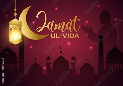 Fotografie, Obraz jamat ul vida the last friday in the month of ramadhan vector