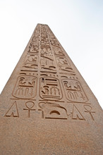 Obelisk With Hieroglyphics At Ancient Egyptian Luxor Temple