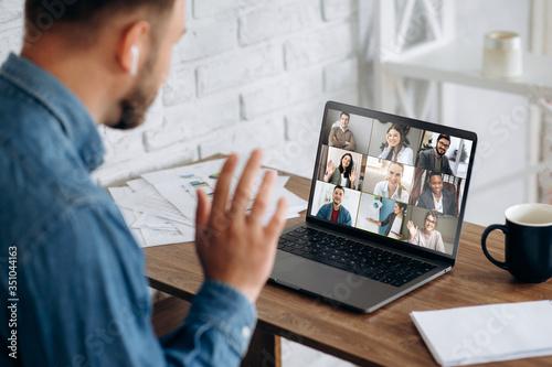 Fototapeta Video conference