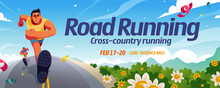 Road Running Event Banner