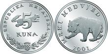 Croatian 5 Kuna Coin, Brown Be...