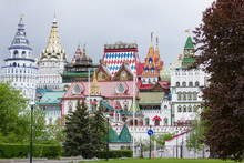 Kremlin In Izmailovo, Moscow I...