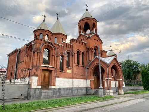 Armenian Apostolic Church of St Canvas Print
