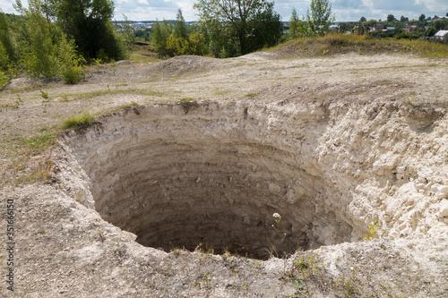 Stampa su Tela Karst sinkhole, formed above former limestone mine