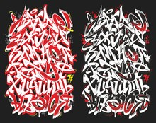 Set Of Two Cyrillic Graffity Wildstyle Alphabets Vector Illustration
