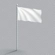 Plain White Realistic Waving 3d Flag Template On Flagpole