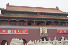 Picture Frame Of Mao Tse-tung ...