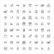commerce line icons set.