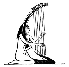 Egyptian Harp, Vintage Illustr...