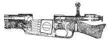 German Rifle Model 1888 Mechanism Cut, Open Breech, Vintage Illustration.