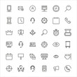 Premium set of marketing line icons.